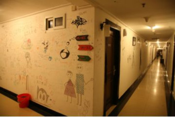 Blue Mountain HongQiao Youth Hostel :