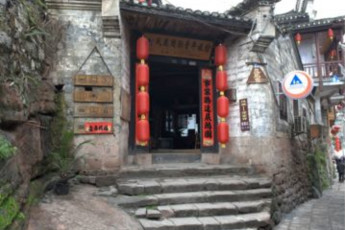 Fenghuang Zhongtian Youth Hostel :