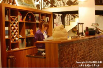 Shanghai Soho International YH :