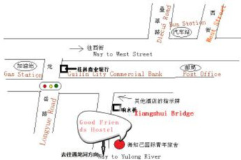 Yangshuo - Yangshuo Friends YH :