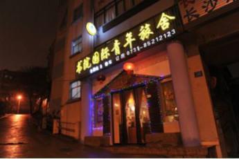 Changsha - Shuyuan International YH :