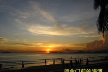Sanya - Senior Leader Youth Hostel :