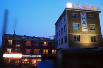 Dalian - Tian Tian International YH :