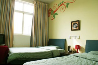 Luoyang - Longmen Youth Hostel :
