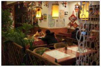 Nanjing - Chaotian Palace International Youth Hostel :