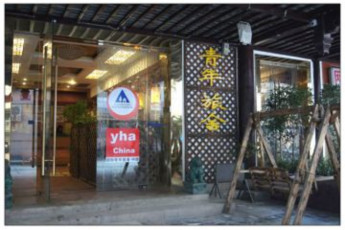 Nanjing - Chaotian Palace International Youth Hostel :