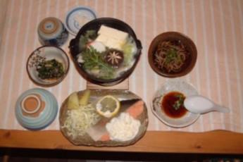 Nakatsugawa - Kisoji Furusato YH :