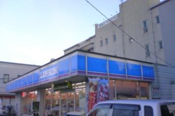 Hakata/Fukuoka - Fukuoka YH :