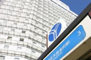 Yokohama Isezakicho Washington Hotel :
