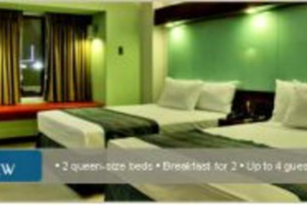 Manila -   Microtel Mall of Asia :