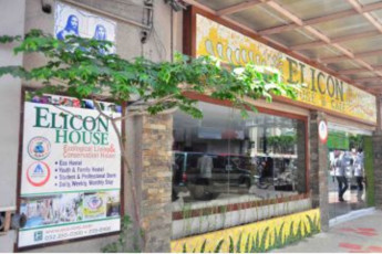 Cebu City - Elicon House :