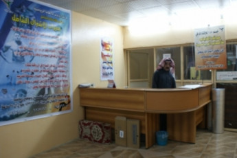 Al-Jouf Area :