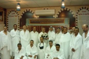 Al-Madinah Area :