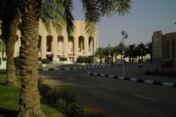 Almajma'h Governorate :