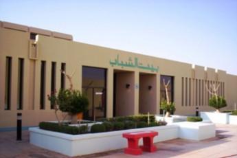 Tabouk Area :