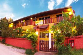 Chiang Mai - HI Chiang Mai :