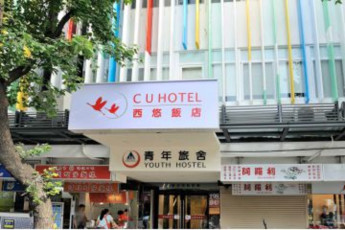 C U Hostel Taipei International YH :
