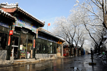Beijing - Peking Youth Hostel : The front entrance of the hostel from the street outside