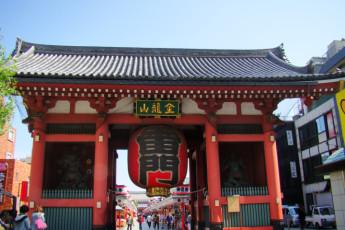 Tokyo - Sumidagawa YH : Tokyo - Sumidagawa YH city
