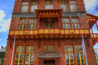 Stayokay Amsterdam Vondelpark : Stayokay Amsterdam Vondelpark entrance
