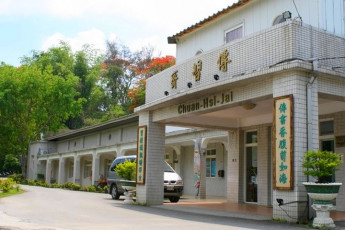 Chuan-Hsi-Jai Youth Hostel : Front entrance of Chuan-Hsi-Jai Youth Hostel in Taiwan