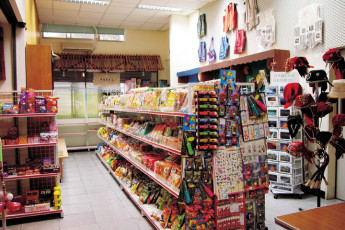 Fuhsing Youth Activity Center - Taoyuan : Shop in Fuhsing-Youth-Activity-Center, Taiwan