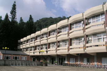 Sun Moon Lake Youth Activity Center : Back of Sun Moon Lake Youth Activity Center in Taiwan