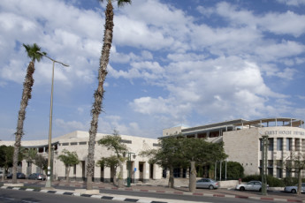 Beit Shean : Exterior View of Beit Shean Hostel, Israel