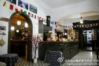 Wuxi - Wuxi Hiker YH : Reception Area in Wuxi - Wuxi Hiker Youth Hostel, China