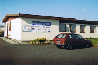 Kópasker : Exterior View of Kopasker Hostel, Iceland