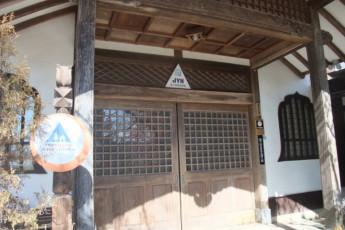Takayama - Hida-Takayama-Tensho YH : Hida-Takayama-Tensho Youth Hostel Doors