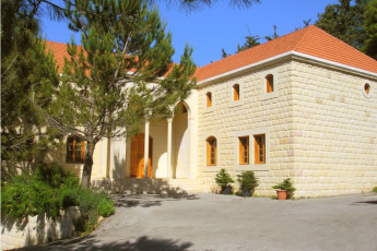 Ramlieh Youth Hostel : Exterior View of Ramlieh Youth Hostel, Lebanon