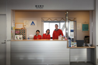 Osaka - Shin-Osaka YH : Reception Desk in Osaka - Shin-Osaka Youth Hostel, Japan