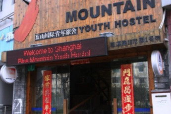 Shanghai Blue Mountain Youth Hostel : Dormitorio doble en Shanghai Blue Mountain Youth Hostel, China