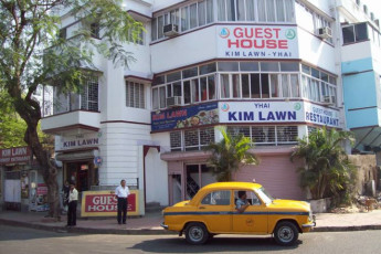 Kolkata (Salt Lake) YH : Front Exterior View of Kolkata (Salt Lake) Youth Hostel, India