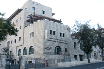 Jerusalem - Agron : Exterior to the Jerusalem - Agron hostel in Israel