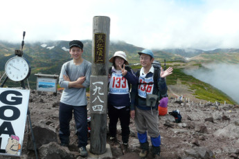 Sounkyo Youth Hostel : Guests at Landmark Local to Sounkyo Youth Hostel, Japan