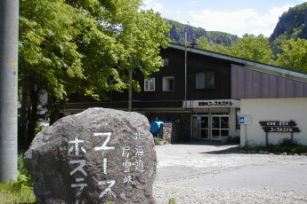 Sounkyo Youth Hostel : Exterior View of Sounkyo Youth Hostel, Japan