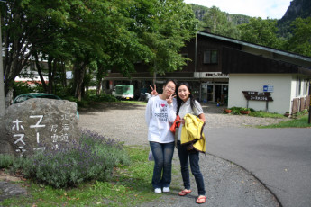 Sounkyo Youth Hostel : Guests Standing Outside Sounkyo Youth Hostel, Japan