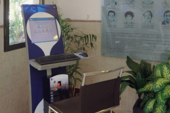 Tel Aviv  – Bnei Dan : Internet accessible computer in the Tel Aviv - Bnei Dan hostel in Israel