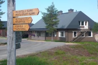 Saariselkä - Hostel Ahopää : Sign at the Inari/Kiilopaa - Hostel Ahopaa in Finland