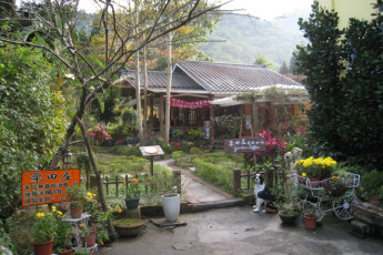 Li Tian Chuang International YH : Garden Cafe at Li Tian Chuang International Youth Hostel, Taiwan