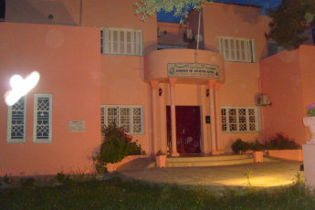 Rimel : Front Exterior View of Rimel Hostel, Tunisia in the Evening