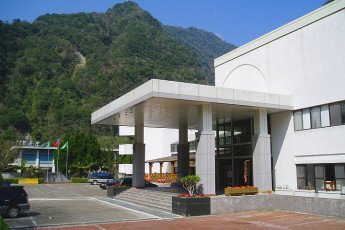 Tienhsiang Youth Activity Center : Front Exterior View of Tienhsiang Youth Activity Center Hostel, Taiwan