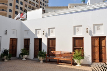 Sharjah Heritage Hostel : Exterior courtyard of the Sharjah Heritage Hostel in the United Arab Emirates