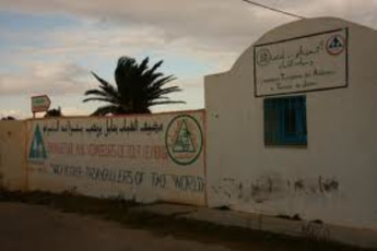 Nabeul : Exterior of the Nabeul hostel in Tunisia