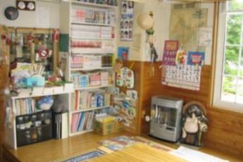 Tokachi-Ikeda - Kitanokotan YH : Polyvalent Room in Tokachi-Ikeda - Kitanokotan Hostel, Japan