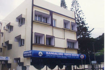 Bangalore Youth Hostel : Exterior of the Bangalore Youth Hostel in India