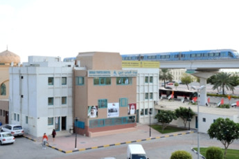 Dubai - B : Vista exterior de Dubai - B, Emiratos Árabes Unidos