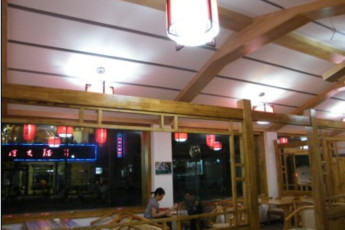 Wulingyuan Zhongtian International YH : Lounge and Dining Area in Wulingyuan Zhongtian International Youth Hostel, China
